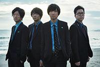 長崎国際大学 第19回開国祭 androp スペシャルライブ
