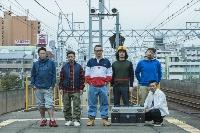 ET-KING 西日本ツアー2016