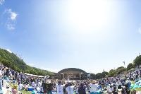 Sky Jamboree 2017 ~one pray in nagasaki~