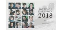 BOAT RACE振興会より「2018年BOAT RACEカレンダー」を10名様に!