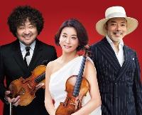 日医工 presents HATS MUSIC FESTIVAL Vol.4 葉加瀬太郎・高嶋ちさ子・古澤 巌 ~3大ヴァイオリニストコンサート 2019~