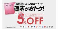 アミュプラザ長崎からユナイテッドシネマ映画観賞券を20組40名様にプレゼント!